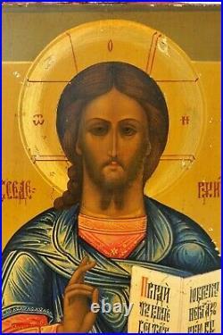 1850y. RUSSIAN ROYAL IMPERIAL ICON 84 SILVER GOLD OKLAD JESUS CRIST PANTOCRATOR