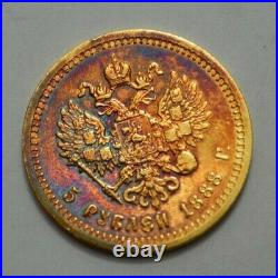 1888-a. T. Russia 5 Rouble Rare Gold Coin Imperial Russian Alexander III 5 Rubles