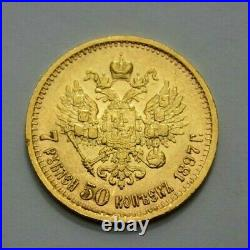 1897- 7.5 Rouble Rare Gold Coin Imperial Russian Nicholas II 7 1/2 Rubles