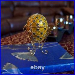1897 Coronation Royal Russian Egg 7 Inches