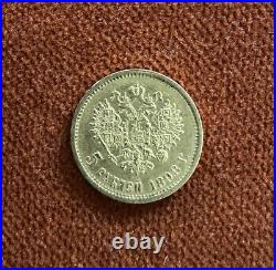 1898 Imperial Russian Empire 5 Roubles Rubles Gold Coin, Czar Nicholas II