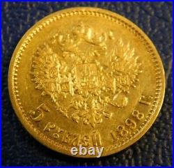 1898 Imperial Russian Empire 5 Roubles Rubles Gold Coin, Y # 62 Czar Nicholas II