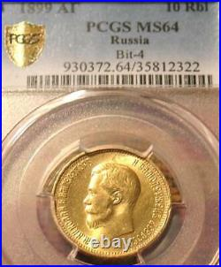 1899 Pcgs Ms64 10 Roubles Russian Tzar Antique Gold Coin Imperial Antique Russia