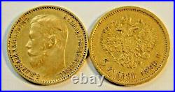 1899-(.) Russia 5 Rouble Rare Gold Coin Imperial Russian Nicholas II 5 Rubles