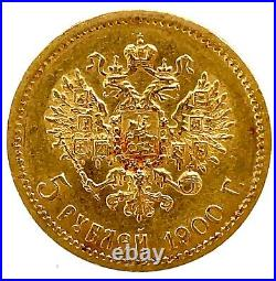 1900 F. Z. RUSSIA 5 ROUBLE GOLD COIN IMPERIAL RUSSIAN NICHOLAS II Y#62 4.3Gr