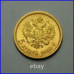 1900. Russia 5 Rouble Rare Gold Coin Imperial Russian Nicholas II 5 Rubles