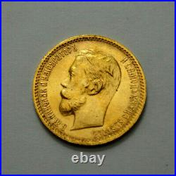 1901. Russia 5 Rouble Rare Gold Coin Imperial Russian Nicholas II 5 Rubles