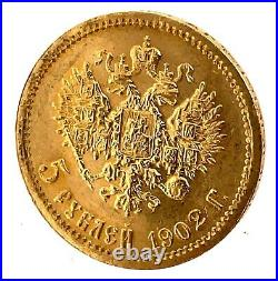 1902 A. P. RUSSIA 5 ROUBLE GOLD COIN IMPERIAL RUSSIAN NICHOLAS II Y#62 4.3Gr C#1
