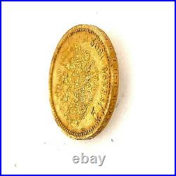 1902 A. P. RUSSIA 5 ROUBLE GOLD COIN IMPERIAL RUSSIAN NICHOLAS II Y#62 4.3Gr C#2