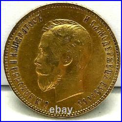 1902 Ap Russian Gold Coin Imperial 10 Roubles Nicholas II Km#64 C#1