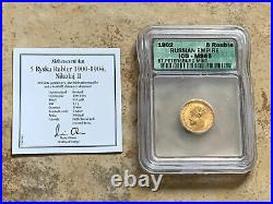1902 Gold Coin Icg Graded Ms 65 Russian 5 Five Rouble Imperial Russia Coa