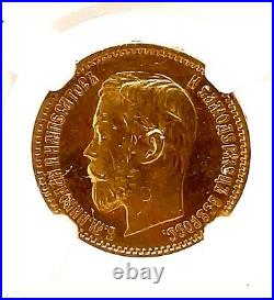 1902 Ms-63 Gold Coin 5 Roubles Graded Ngc Rubles Russian Imperial Antique Coin