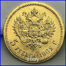 1902 (. P) Russia 5 Rouble Gold Coin Imperial Russian Nicholas II 5 Ruble Y#62