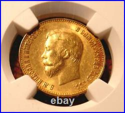 1911 Ngc Ms62 10 Roubles Russian Tzar Antique Gold Coin Imperial Antique Russia
