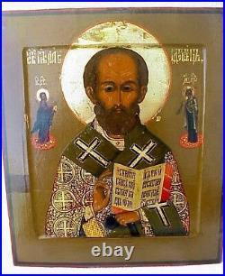 19c. RUSSIAN IMPERIAL GOLD ICON ORTHODOX BISHOP NICOLAS MYRA WOOD EGG TEMPERA