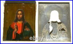 19c RUSSIAN ROYAL IMPERIAL ORTHODOX ICON 84 SILVER GOLD JESUS CHRIST PANTOCRATOR