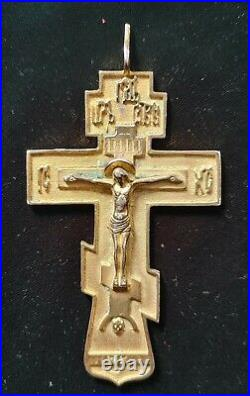 ANTIQUE IMPERIAL RUSSIAN SILVER 84 PRIEST CROSS GOLD PLATED RARE 12 cm