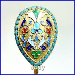 Antique Imperial Russian 84 Silver Enamel gold washed spoon