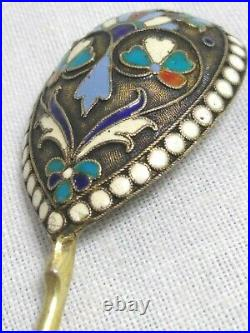 Antique Imperial Russian Enameled 84 Silver Spoon Gilded BA Latin Alphabet Mark
