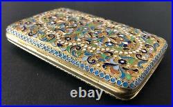 Antique Imperial Russian Enameled Gilded 84 Silver Cigarette Case S. Shaposhnik