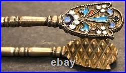Antique Imperial Russian Enameled Gilded Silver Sugar Tong (I. Saltykov)