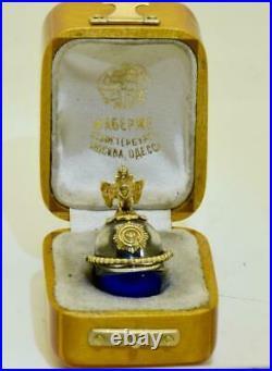 Antique Imperial Russian Faberge gold, silver&enamel Guard Helmet egg pendant fob