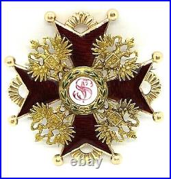 Antique Imperial Russian St. Stanislav Second Class 14k. Gold Medal Badge Order