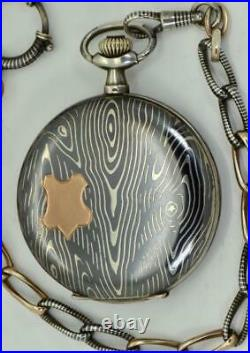 Antique Imperial Russian award silver, Niello&Gold hunter case pocket watch