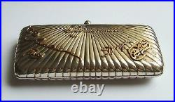 Antique Imperial Russian silver 84 tobacco/cigarette box with gold signatures