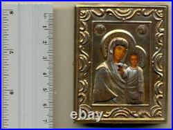 Antique Russian Imperial Icon Sterling Silver Gold Plated Christianity (55555)