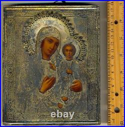 Antique Russian Imperial Icon Sterling Silver Gold Plated Smolenskaya (70000)