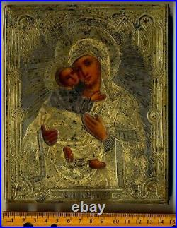 Antique Russian Imperial Icon Sterling Silver Gold Plated Vladimirskaya (70000)