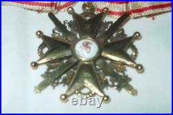 Antique Russian Imperial Order Of St. Stanislaus 3rd Class In Gold
