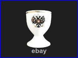 Antique Russian Imperial Porcelain Egg Cup Tsar Nicholas Royal Eagle Gold Cypher