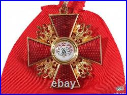 Cross Order of Saint Alexander Nevsky on sash gold-plated, Russian Imperial WWI