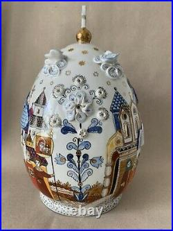 Easter Egg Christ is Risen Russian Imperial Porcelain Gold Single Copy