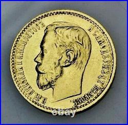 Imperial Russian 1898 5 Roubles Gold Goin Tsar Nicholas II