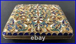 Imperial Russian 88 Gilded Silver Enameled Cigarette Case (Faberge, Klingert)
