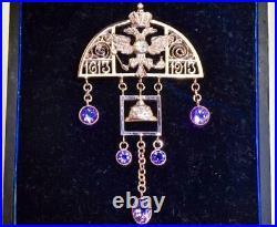 Imperial Russian Faberge 14k gold, Diamonds&Amethysts Romanov Tercentenary Brooch