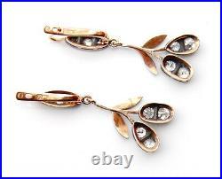 Imperial Russian Georgian Gherries Earrings 56 /14K Gold 2.25 ct Diamonds / 7gr