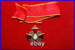 Imperial Russian Order of St. Anne 3st Class, GOLD