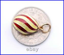 Imperial Russian W. A. Bolin Egg Guilloche Enamel Pendant solid 88 Silver 18K Gold