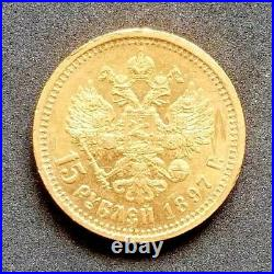 RUSSIA 15 ROUBLE GOLD COIN 1897 AG IMPERIAL RUSSIAN NICHOLAS II COIN aUNC