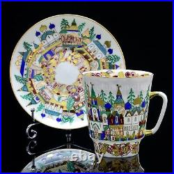 RUSSIAN Imperial Lomonosov Porcelain Set Cup Saucer Old Russia Exclusive Gold