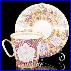 RUSSIAN Imperial Lomonosov Porcelain Tea Cup and Saucer Pink Palaces Gold Castle