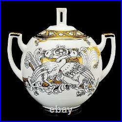 RUSSIAN Imperial Lomonosov Porcelain Tea Set Russian Modern 6/14 New 22k Gold