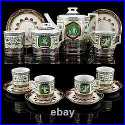RUSSIAN Imperial Lomonosov Porcelain Tea set Antique 6/14 New Collection Gold