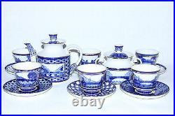 RUSSIAN Imperial Lomonosov Porcelain Tea set Bridges of St. Petersburg 6/14 Gold