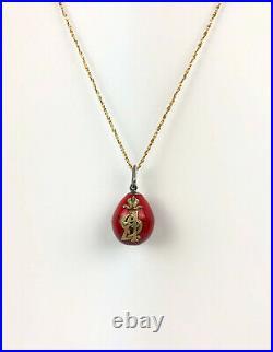 Rare Imperial Russian Faberge 14k Gold 56 Red Egg Enamel Pendant Kollin 1897's #