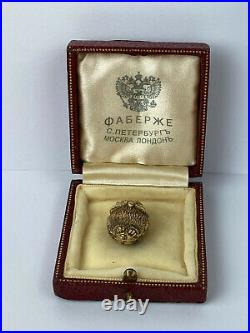 Rare Imperial Russian Faberge OWL Egg Pendant 14k Solid Gold 56 Kollin 1895's